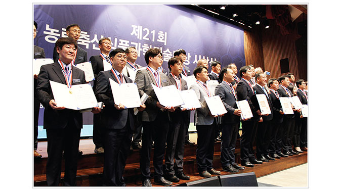 Daedong news 1.1