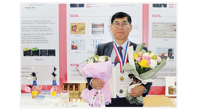 Daedong news 1.4