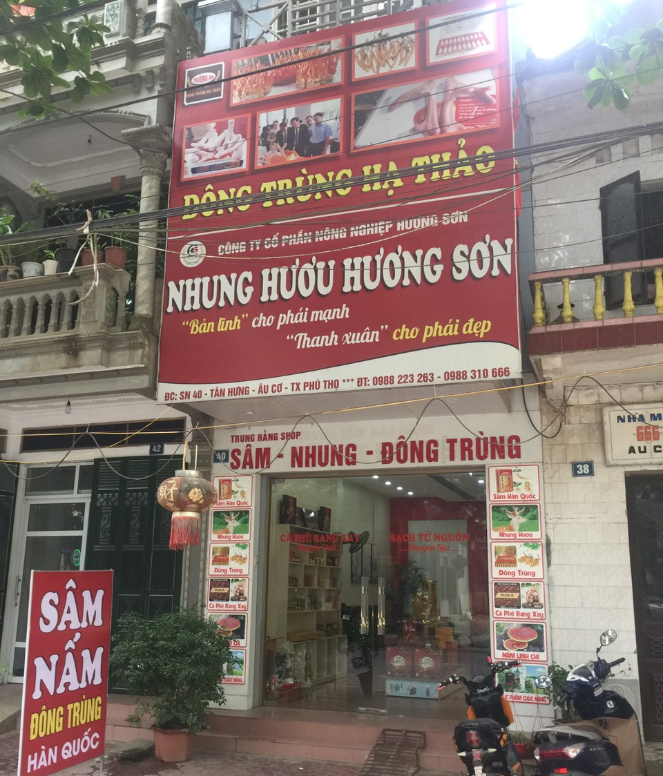 Showroom Trung Hằng
