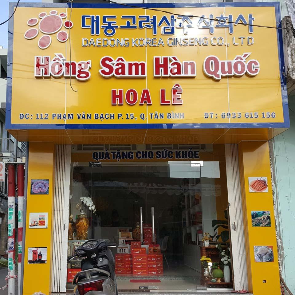 Hồng sâm Hàn Quốc Hoa Lê