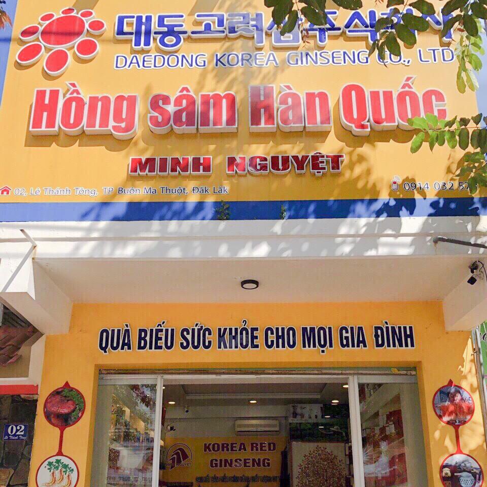 Hồng sâm Hàn Quốc Minh Nguyệt
